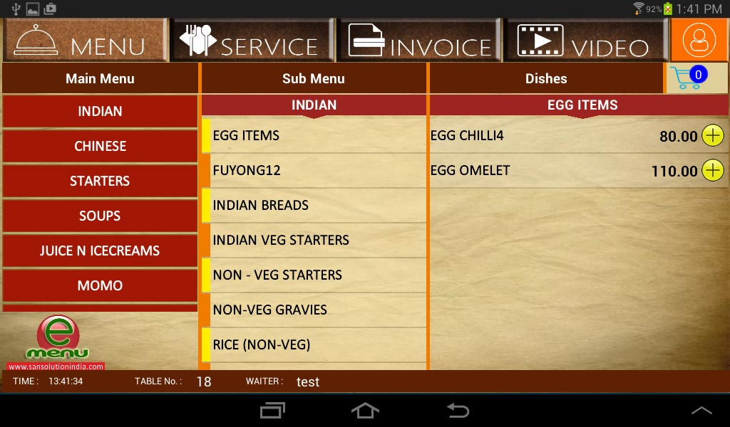 emenu the complete pos restaurant software with tab based menu